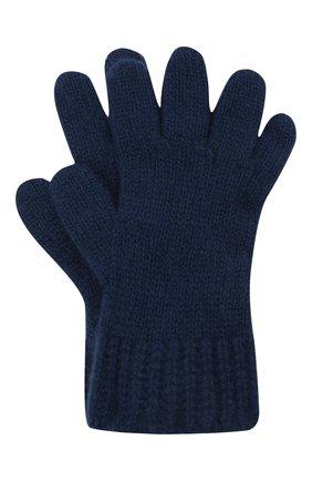 Детские кашемировые перчатки GIORGETTI CASHMERE темно-синего цвета, арт. MB1698/RASATI/8A | Фото 1 (Материал: Кашемир, Шерсть)