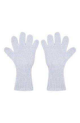 Детские кашемировые перчатки GIORGETTI CASHMERE голубого цвета, арт. MB1699/12A | Фото 2 (Материал: Шерсть, Кашемир)