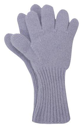 Детские кашемировые перчатки GIORGETTI CASHMERE сиреневого цвета, арт. MB1699/12A | Фото 1 (Материал: Шерсть, Кашемир)