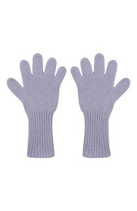 Детские кашемировые перчатки GIORGETTI CASHMERE сиреневого цвета, арт. MB1699/12A | Фото 2 (Материал: Шерсть, Кашемир)