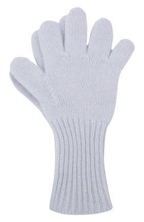 Детские кашемировые перчатки GIORGETTI CASHMERE голубого цвета, арт. MB1699/4A | Фото 1 (Материал: Кашемир, Шерсть)