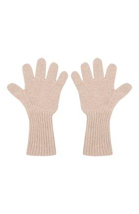 Детские кашемировые перчатки GIORGETTI CASHMERE бежевого цвета, арт. MB1699/4A | Фото 2 (Материал: Шерсть, Кашемир)
