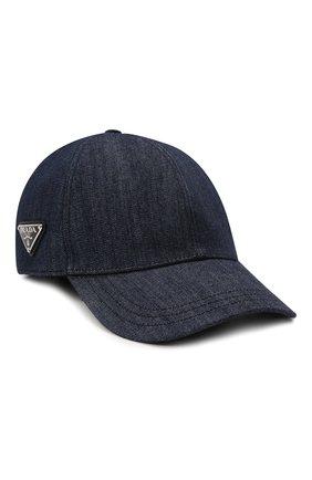 Мужской джинсовая бейсболка PRADA синего цвета, арт. 2HC274-AJ6-F0008   Фото 1 (Материал: Текстиль, Хлопок)