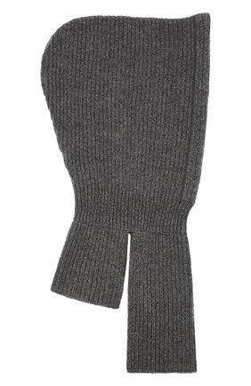 Детского кашемировая шапка-балаклава BRUNELLO CUCINELLI темно-серого цвета, арт. B12M70399A   Фото 1 (Материал: Кашемир, Шерсть)