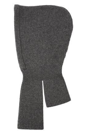 Детского кашемировая шапка-балаклава BRUNELLO CUCINELLI темно-серого цвета, арт. B12M70399A   Фото 2 (Материал: Кашемир, Шерсть)