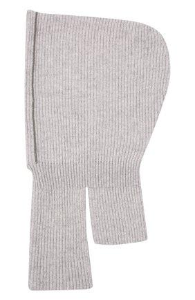 Детского кашемировая шапка-балаклава BRUNELLO CUCINELLI светло-серого цвета, арт. B12M70399A   Фото 2 (Материал: Кашемир, Шерсть)