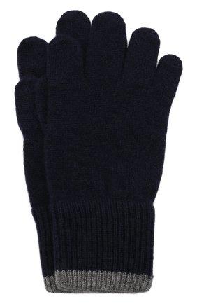 Детские кашемировые перчатки BRUNELLO CUCINELLI темно-синего цвета, арт. B22M90100B | Фото 1 (Материал: Шерсть, Кашемир)