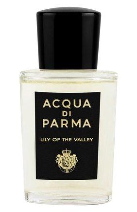 Парфюмерная вода lily of the valley (20ml) ACQUA DI PARMA бесцветного цвета, арт. ADP081120 | Фото 1 (Ограничения доставки: flammable)