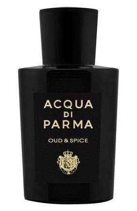 Парфюмерная вода oud & spice (100ml) ACQUA DI PARMA бесцветного цвета, арт. ADP081321 | Фото 1 (Ограничения доставки: flammable)
