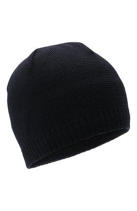 Мужская шапка BOGNER темно-синего цвета, арт. 98656125 | Фото 1 (Материал: Шерсть, Текстиль, Синтетический материал; Кросс-КТ: Трикотаж)