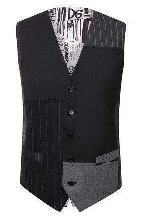 Мужской жилет DOLCE & GABBANA серого цвета, арт. G702UT/GES55   Фото 1 (Длина (верхняя одежда): Короткие; Материал внешний: Шерсть; Материал подклада: Синтетический материал; Мужское Кросс-КТ: Жилет-классика; Стили: Классический)