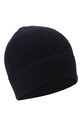 Мужская шерстяная шапка BOGNER темно-синего цвета, арт. 98662445 | Фото 1 (Материал: Шерсть; Кросс-КТ: Трикотаж)