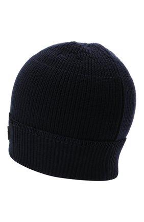 Мужская шерстяная шапка BOGNER темно-синего цвета, арт. 98662445 | Фото 2 (Материал: Шерсть; Кросс-КТ: Трикотаж)