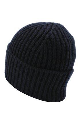 Мужская кашемировая шапка GIORGIO ARMANI темно-синего цвета, арт. 747367/1A764   Фото 2 (Материал: Кашемир, Шерсть; Кросс-КТ: Трикотаж)