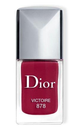 Лак для ногтей rouge dior vernis, 878 виктуар (10ml) DIOR бесцветного цвета, арт. F000355878 | Фото 1