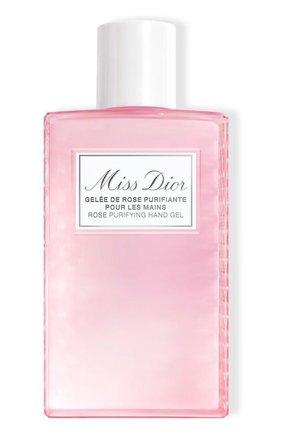 Очищающий гель для рук miss dior (100ml) DIOR бесцветного цвета, арт. C099600740   Фото 1
