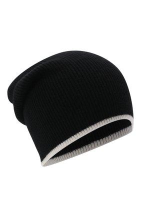 Женская шапка из шерсти и кашемира BALMAIN черно-белого цвета, арт. WH0XC000/K065   Фото 1 (Материал: Кашемир, Шерсть)