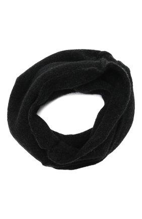 Мужской шерстяной шарф-снуд ISABEL BENENATO темно-серого цвета, арт. UK15F21 | Фото 1 (Материал: Шерсть; Кросс-КТ: шерсть)