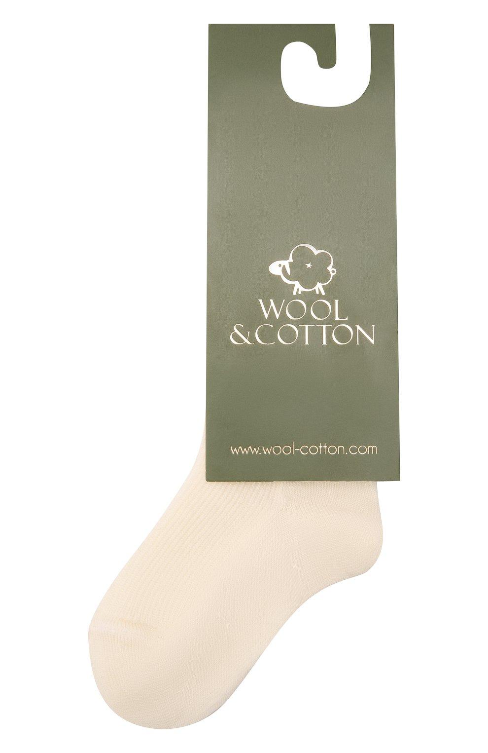 Детские шерстяные носки WOOL&COTTON молочного цвета, арт. NMML   Фото 1 (Материал: Шерсть)