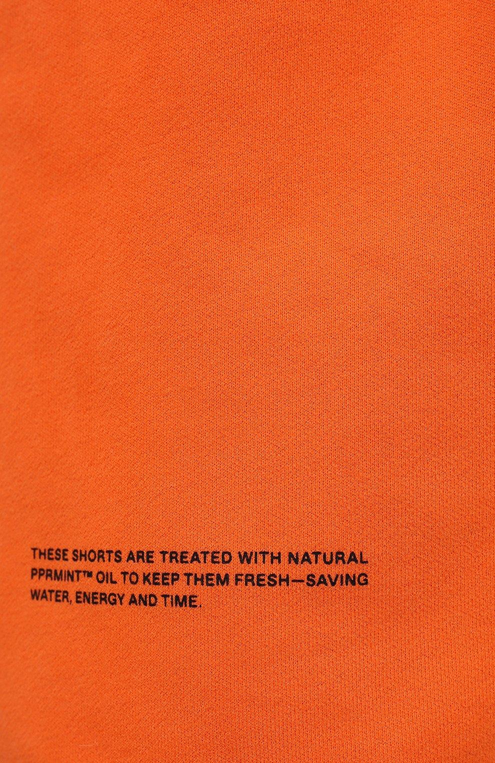 Мужского хлопковые шорты PANGAIA оранжевого цвета, арт. 21FSU11-013-FEM002   Фото 8 (Женское Кросс-КТ: Шорты-одежда, Шорты-спорт; Длина Ж (юбки, платья, шорты): Мини; Стили: Спорт-шик)