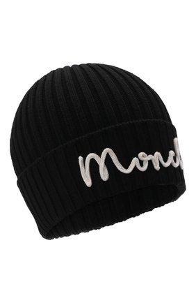 Детского шерстяная шапка MONCLER черного цвета, арт. G2-954-9Z749-20-M1131   Фото 1 (Материал: Шерсть)