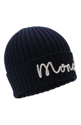Детского шерстяная шапка MONCLER темно-синего цвета, арт. G2-954-9Z749-20-M1131   Фото 1 (Материал: Шерсть)