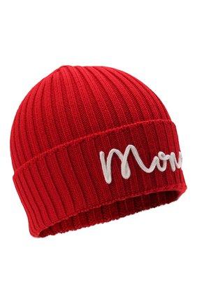 Детского шерстяная шапка MONCLER красного цвета, арт. G2-954-9Z749-20-M1131   Фото 1 (Материал: Шерсть)