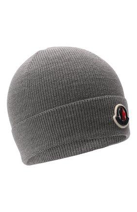 Детского шерстяная шапка MONCLER серого цвета, арт. G2-954-9Z731-00-A9632   Фото 1 (Материал: Синтетический материал, Шерсть, Текстиль)