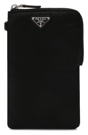 Мужской комплект из двух футляров PRADA черного цвета, арт. 2TT091-2DMI-F0002   Фото 2 (Материал: Текстиль, Синтетический материал; Кросс-КТ: обложки и футляры)