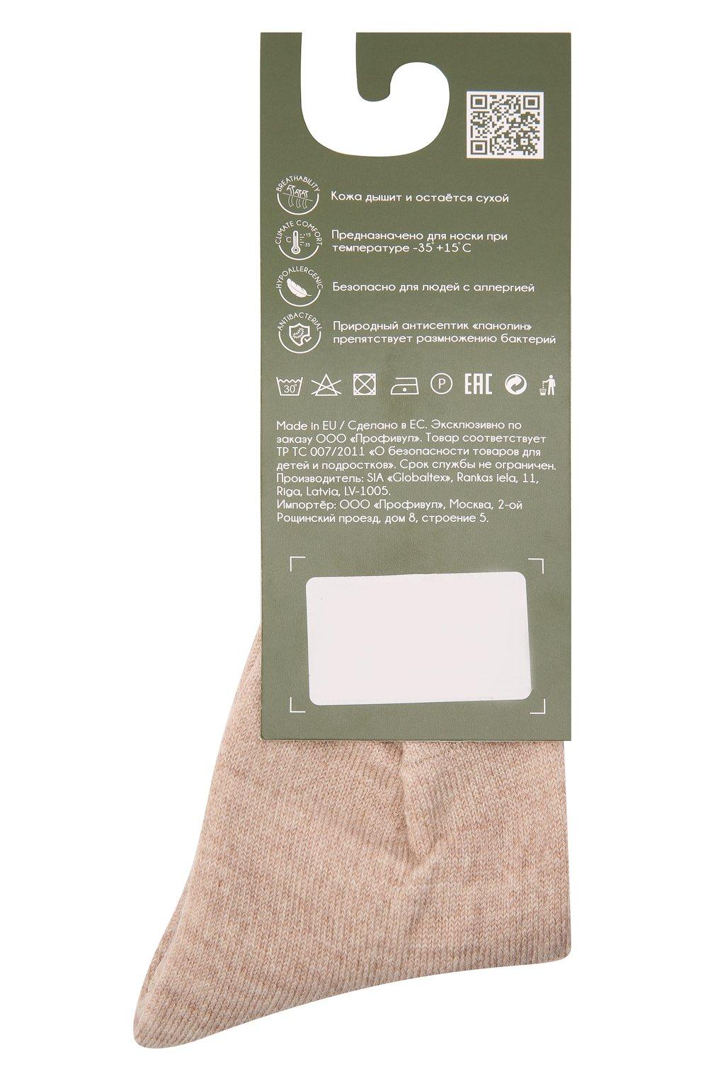 Детские шерстяные носки WOOL&COTTON бежевого цвета, арт. NLML   Фото 2 (Материал: Шерсть)