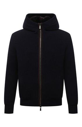 Мужской кашемировый бомбер с меховой подкладкой misone MOORER темно-синего цвета, арт. MIS0NE-FUR-CAH/M0UGI300004-TEPA259 | Фото 1 (Материал внешний: Кашемир, Шерсть; Материал утеплителя: Натуральный мех; Рукава: Длинные; Длина (верхняя одежда): Короткие; Кросс-КТ: Куртка; Мужское Кросс-КТ: утепленные куртки; Принт: Без принта; Стили: Кэжуэл)