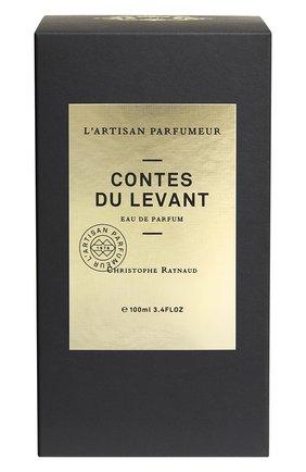 Парфюмерная вода contes du levant  L'ARTISAN PARFUMEUR бесцветного цвета, арт. 3660463004976 | Фото 2 (Ограничения доставки: fragile)