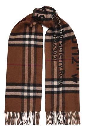Мужской кашемировый шарф BURBERRY коричневого цвета, арт. 8045328 | Фото 1 (Материал: Шерсть, Кашемир; Кросс-КТ: кашемир)