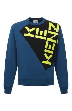 Мужской хлопковый свитшот kenzo sport KENZO синего цвета, арт. FB65SW0204MS   Фото 1 (Рукава: Длинные; Длина (для топов): Стандартные; Материал внешний: Хлопок; Мужское Кросс-КТ: свитшот-одежда; Принт: С принтом; Стили: Спорт-шик)