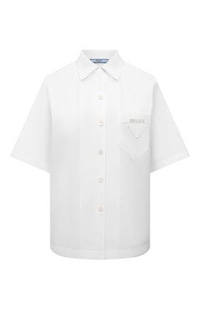 Женская хлопковая рубашка PRADA белого цвета, арт. P433BY-1LZC-F0009-202   Фото 1 (Материал внешний: Хлопок; Стили: Кэжуэл; Принт: Без принта; Женское Кросс-КТ: Рубашка-одежда; Рукава: Короткие; Длина (для топов): Стандартные)