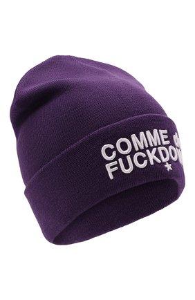 Мужская шапка COMME DES FUCKDOWN фиолетового цвета, арт. CDFA570   Фото 1 (Материал: Шерсть, Текстиль, Синтетический материал; Кросс-КТ: Трикотаж)
