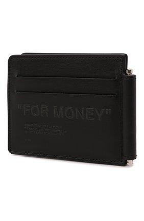 Мужской кожаный зажим для денег OFF-WHITE черного цвета, арт. 0MNC022F21LEA001   Фото 2