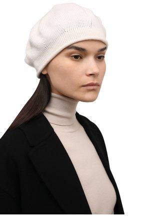 Женский кашемировый берет LISA YANG кремвого цвета, арт. 402061   Фото 2 (Материал: Шерсть, Кашемир)