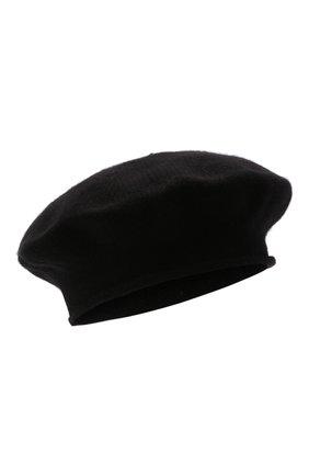 Женский кашемировый берет LISA YANG черного цвета, арт. 402061   Фото 1 (Материал: Шерсть, Кашемир)