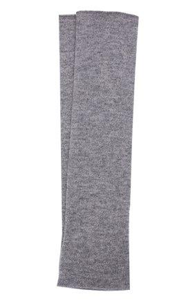 Женские кашемировые митенки LISA YANG серого цвета, арт. 401523   Фото 1 (Материал: Кашемир, Шерсть; Женское Кросс-КТ: митенки)