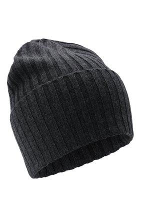 Женская шапка из шерсти и кашемира BOSS серого цвета, арт. 50461839   Фото 1 (Материал: Шерсть)