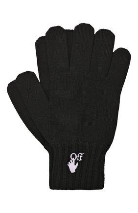 Мужские шерстяные перчатки OFF-WHITE черного цвета, арт. 0MNE032F21KNI001   Фото 1 (Материал: Шерсть; Кросс-КТ: Трикотаж)