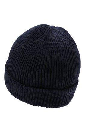 Детского хлопковая шапка BOSS темно-синего цвета, арт. J21242 | Фото 2 (Материал: Текстиль, Хлопок)