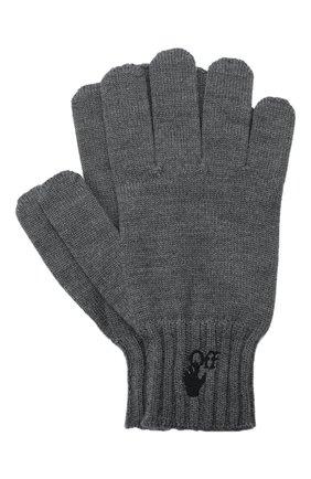 Мужские шерстяные перчатки OFF-WHITE серого цвета, арт. 0MNE032F21KNI001   Фото 1 (Материал: Шерсть; Кросс-КТ: Трикотаж)
