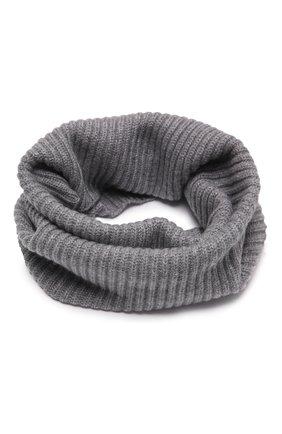 Женский кашемировый шарф-снуд LISA YANG серого цвета, арт. 402110   Фото 1 (Материал: Кашемир, Шерсть)