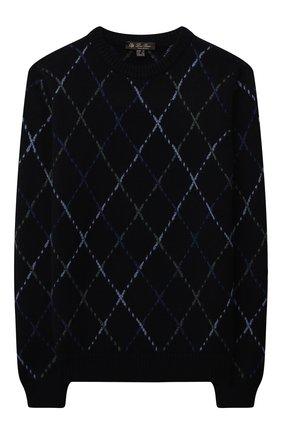 Детский кашемировый пуловер LORO PIANA синего цвета, арт. FAL7505 | Фото 1 (Материал внешний: Кашемир, Шерсть; Девочки Кросс-КТ: Пуловер-одежда; Рукава: Длинные)