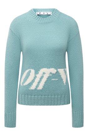 Женский свитер OFF-WHITE голубого цвета, арт. 0WHE058F21KNI001 | Фото 1 (Материал внешний: Шерсть, Синтетический материал; Рукава: Длинные; Длина (для топов): Стандартные; Стили: Кэжуэл; Женское Кросс-КТ: Свитер-одежда)