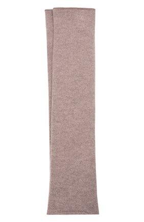 Женские кашемировые митенки LISA YANG бежевого цвета, арт. 401523   Фото 1 (Материал: Кашемир, Шерсть; Женское Кросс-КТ: митенки)