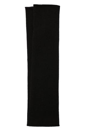 Женские кашемировые митенки LISA YANG черного цвета, арт. 401523   Фото 1 (Материал: Шерсть, Кашемир; Женское Кросс-КТ: митенки)