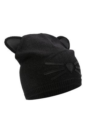 Детского хлопковая шапка KARL LAGERFELD KIDS черного цвета, арт. Z11034 | Фото 1 (Материал: Синтетический материал, Хлопок, Текстиль)